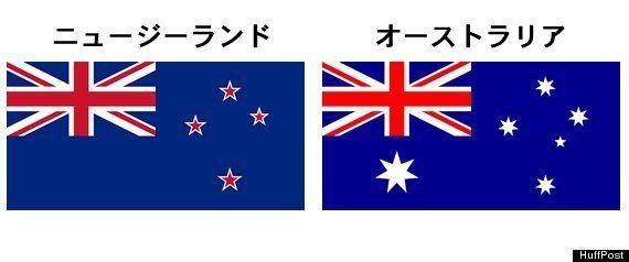 【ニュージーランドの新国旗】不人気でお蔵入り 国民投票19億円に「税金の無駄遣い」の声