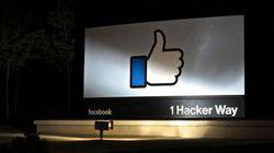 「フェイスブックはメンタルヘルスに悪影響も。でも使い方次第」とフェイスブック
