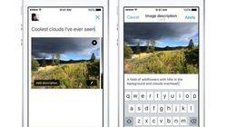 Twitter、画像に最大420字までの説明文を追加可能に。補助アプリを使えば音声読み上げも