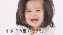 """""""爆毛赤ちゃん""""がパンテーン広告出演"""