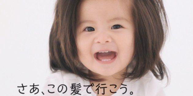 パンテーンの広告に出演した爆毛赤ちゃん