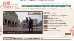 「保育園落ちた日本死ね」は日本のトランプ現象?
