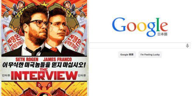 映画『ザ・インタビュー』YouTubeで配信 ソニーとGoogleが決定