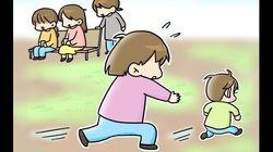 ママ友だちの輪―『息子は自閉症。ママのイラスト日記』