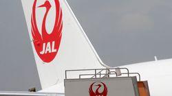 JALが振り込め詐欺で約3.8億円だまし取られる なりすましメール信じて送金
