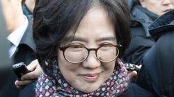 『帝国の慰安婦』著者・朴裕河教授に無罪 韓国の裁判所、名誉毀損を認めず