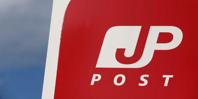 日本郵便のロゴ
