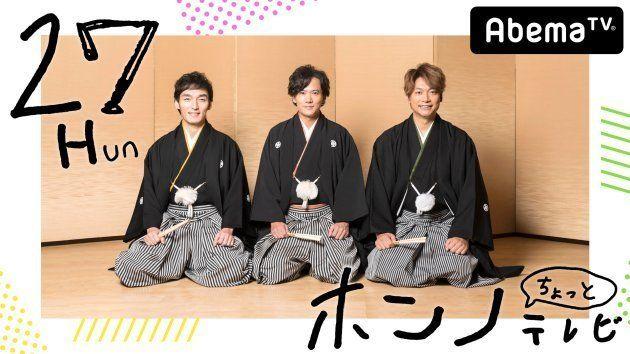稲垣吾郎、草彅剛、香取慎吾が新曲をデジタル配信 AbemaTVで正月の特番も決定