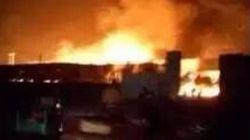 中国、また爆発「火の玉」が空に 山東省の化学工場