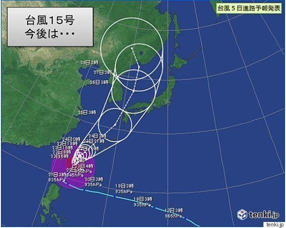 【台風情報】台風15号が接近 今後の進路は?