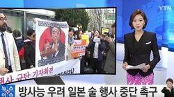 「日本酒イベントを中止しろ」韓国の市民団体がソウルで抗議 理由は?