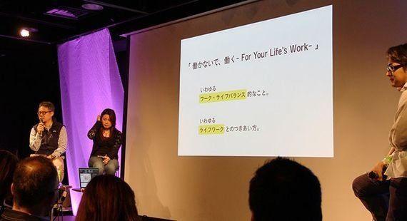 「ハッピーな働き方と暮らし方を考えるには、時間と気持ちの配分を一致させること」SuMiKa佐藤
