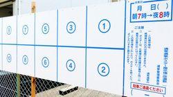 唐津市議選に「青木茂」が2人出馬 どう投票すればいい?