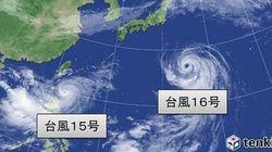 台風15号、16号 来週にかけて警戒