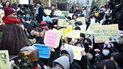 慰安婦問題「日韓合意では解決されぬ」
