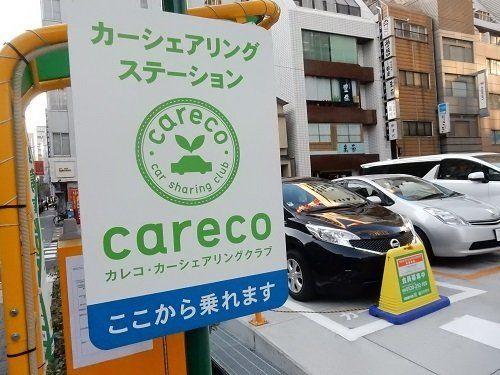 限界費用ゼロからゼロ炭素社会へ/  つながり経済が資本主義に代わる