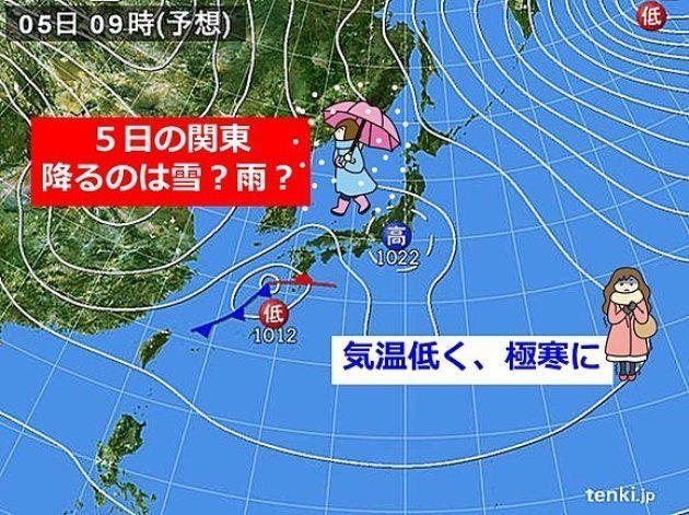 5日(金)の夜、関東地方は南岸低気圧の影響で雪や雨。予想される低気圧の位置が変わり、雪や雨は関東南部が中心に。都心は今のところ雪が降る予想です。ただ、まだ予想に幅があるため、今後も最新の情報をチェックしてください。