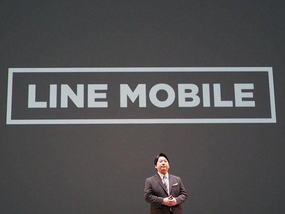 【LINE