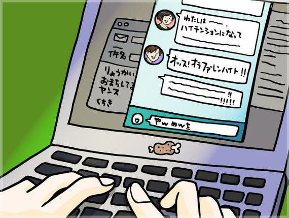 サイボウズ式:メールやチャットの文章に顔文字は必要か?