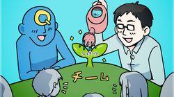 サイボウズ式:「文化をつくるスキル」がないリーダーは、多様な働き方を実現できない