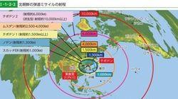 【北朝鮮ミサイル】韓国「射程延びたことは間違いない」