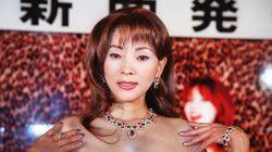 奥村チヨ、年内で芸能界引退「大変幸福でした」【手紙全文】