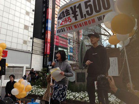 「経済にデモクラシーを!」〜「アベノミクスは絶対いらない」と水野和夫氏もコールしたAEQUITAS新宿街宣〜