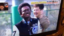 「ガキ使」浜田雅功の黒塗りメイク BBCやNYタイムズはどう報じた?