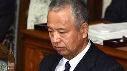 「甘利(前)大臣問題」と「遠藤大臣問題」の