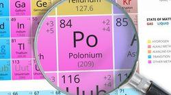 猛毒元素ポロニウム
