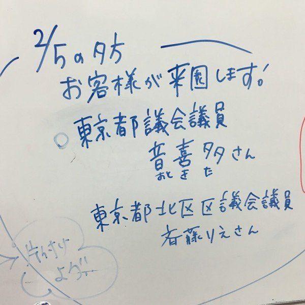 東日本唯一の聴覚障害児専門入所施設・金町学園が閉鎖の危機!児童たちの生の声を直接聞いてきた