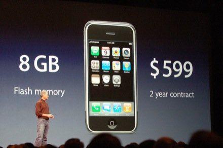 2007年の今日、初代iPhoneが発表されました:今日は何の日?