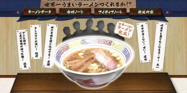 「福島の小麦から作った麺なのかよ。人殺し」