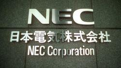 「NECは『にっぽんでんき』」にどよめき 日本銀行も『にっぽんぎんこう』だった