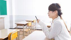 個人スマホが授業でOKなら、校内SNS相談ができる体制も作ってほしい