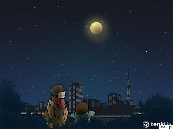 23日宵の頃「半影月食」みえるかな?