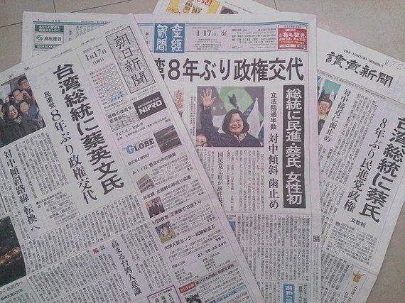 日本メディアは「台湾総統選」をどう報じたか