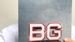 木村拓哉の紳士的な気遣いに、『BG~身辺警護人~』の共演者が感銘「勉強になります」