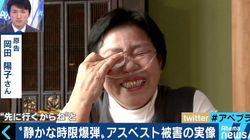2030年に再び危機が訪れる可能性 「ニッポン国VS泉南石綿村」ドキュメンタリーの鬼才が見たアスベスト訴訟
