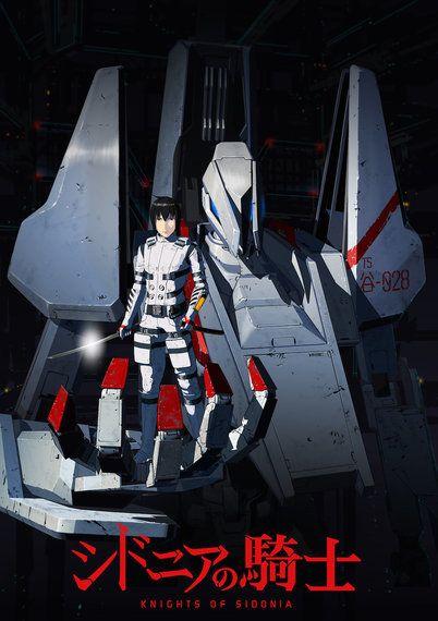 『シドニアの騎士』はNetflixを武器に世界と戦う!〜ポリゴン・ピクチュアズCEO・塩田周三氏インタビュー〜