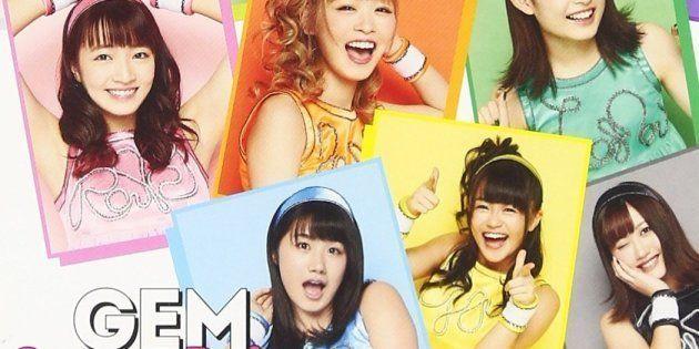 「GEM」解散へ 「専属契約違反」で一部メンバー活動休止のアイドルグループ