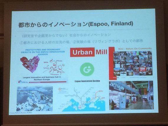 「関係性」をキーワードに市民が都市をリデザインするーー京都流議定書2015で語られた都市のイノベーション