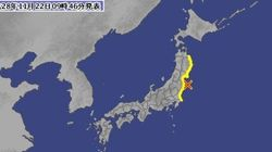 【M7.4】福島・茨城・栃木で震度5弱 仙台港で1m40cmの津波観測(UPDATE)