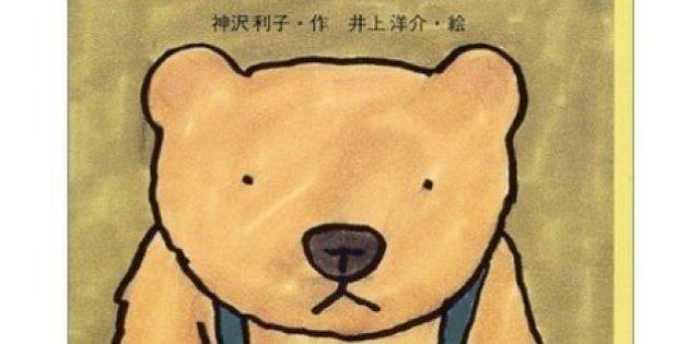 井上洋介さん死去、絵本作家