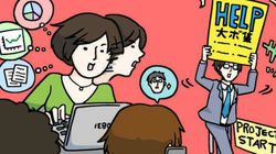 サイボウズ式:仕事の「甘え」は100%害悪なのか?