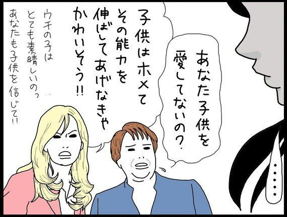 謙遜・ショック―『スコットランド人夫の日本不思議発見記』(7)