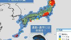 滝のような雨に警戒 台風15・16号の動きは?