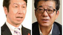 大阪府知事VS新潟知事の法廷バトルが勃発 発端はあの問題だった