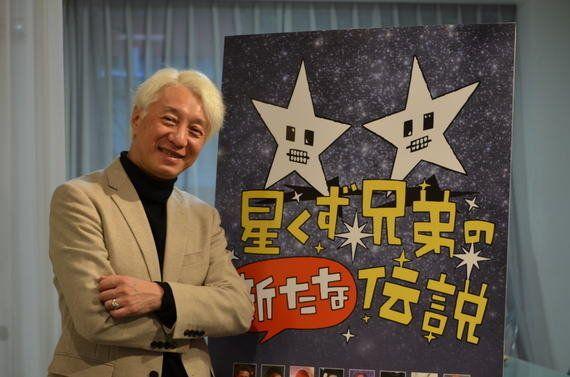 ヴィジュアリスト手塚眞さんの「新たな伝説」