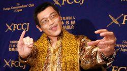 ピコ太郎、武道館デビューで歓喜「ぶどおおおおかああああああんんんん」